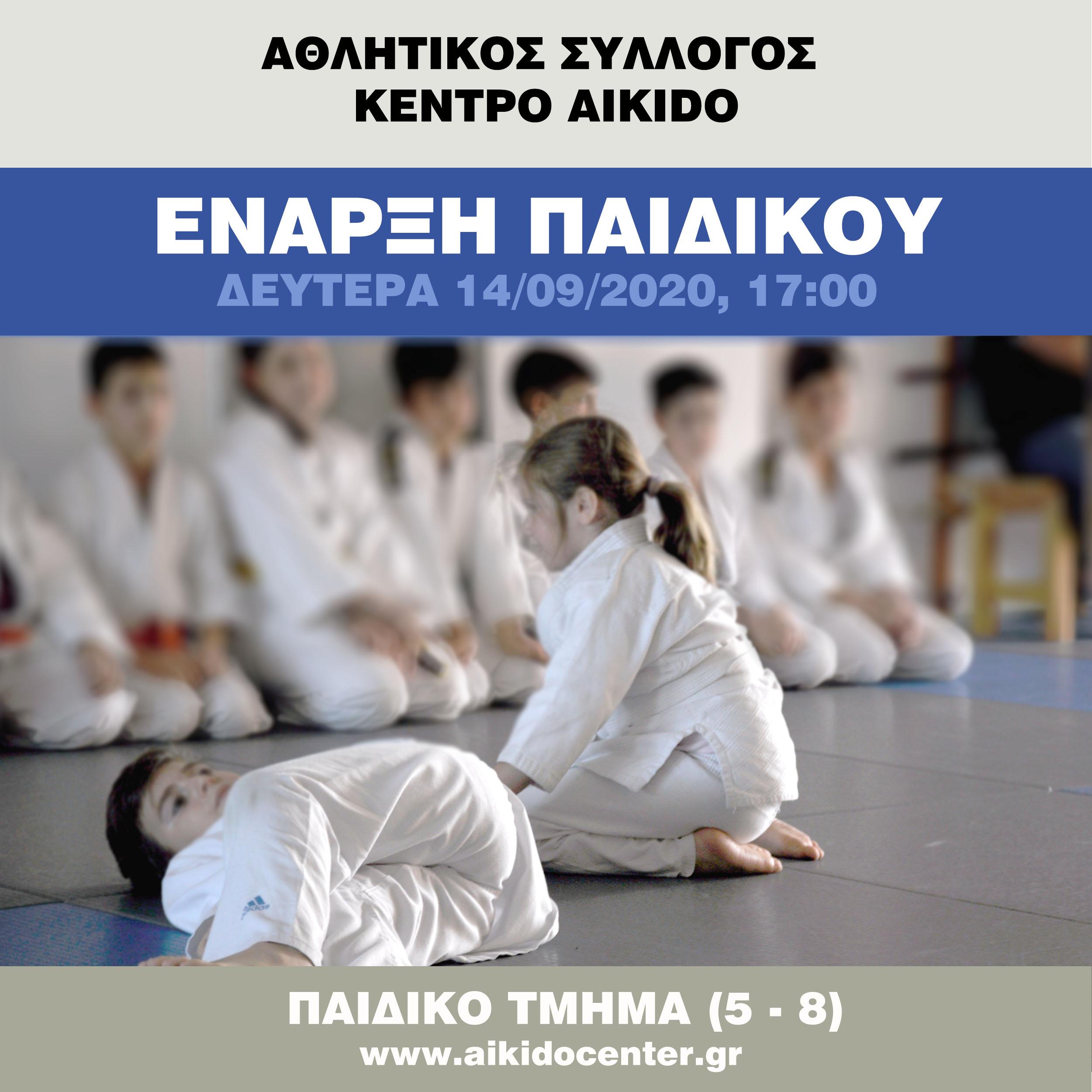 INV_for_Lesson-20200903-03